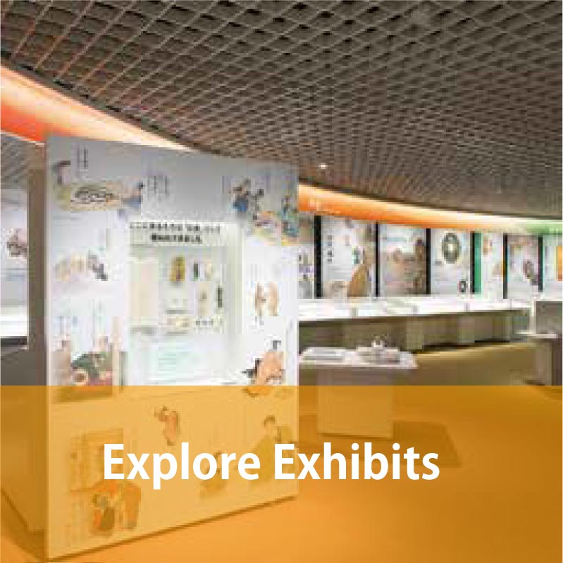 Explore Exhibits
