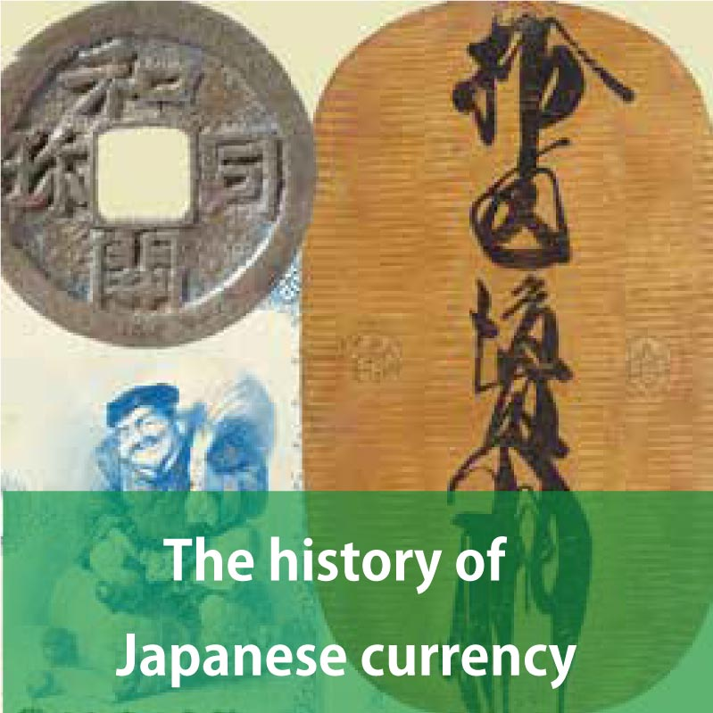 The history of Japanese currency