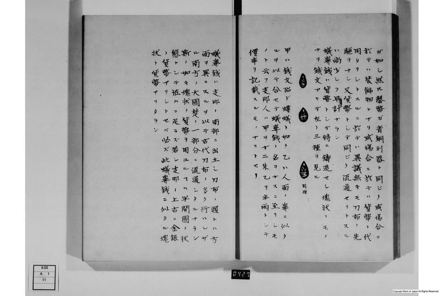 人 と は 支那 中国人の嫌いな「支那(シナ)」。日本での使用例やNGの理由